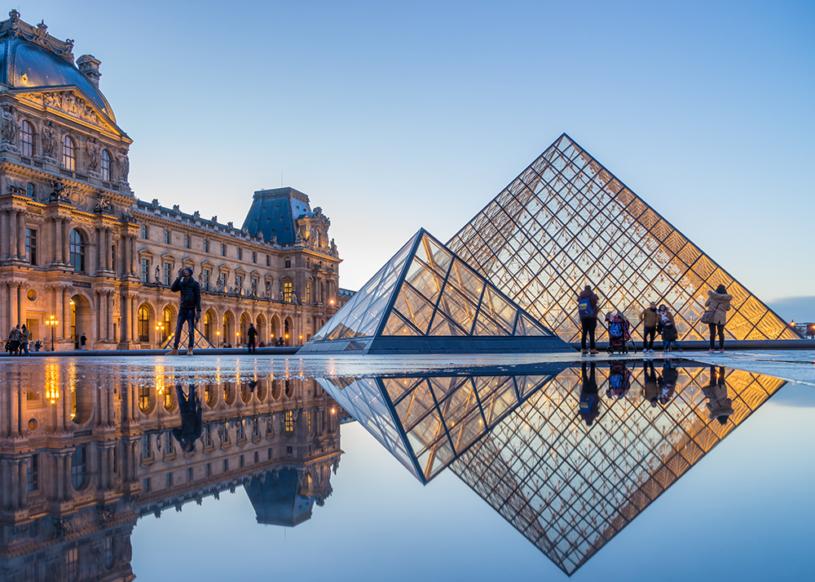 Paris France, Louvre Pyramid