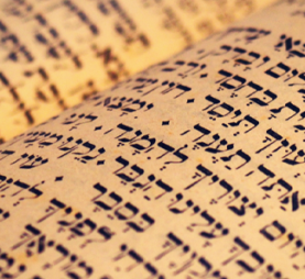 The Journey of an Ancient Hebrew Manuscript to the Library of Congress 1